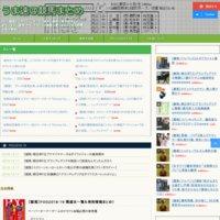 うま速@競馬2chまとめブログ
